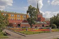 MOSCOW FORUM