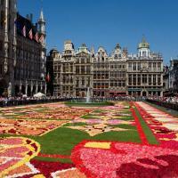 Форум Амстердам - 05 юли - 09 юли 2018